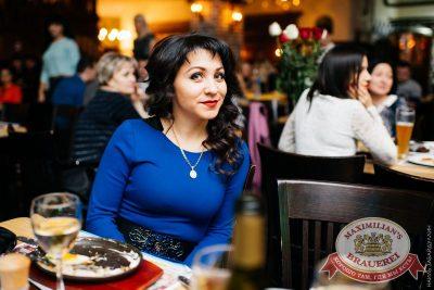 День бухгалтера, 19 ноября 2016 - Ресторан «Максимилианс» Челябинск - 27