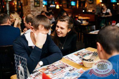 День бухгалтера, 19 ноября 2016 - Ресторан «Максимилианс» Челябинск - 29