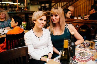 День бухгалтера, 19 ноября 2016 - Ресторан «Максимилианс» Челябинск - 30