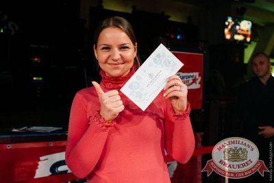 День бухгалтера, 19 ноября 2016 - Ресторан «Максимилианс» Челябинск - 5