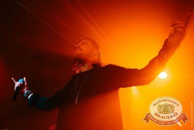 DJ Denis Agamirov (Москва), 26 ноября 2016 - Ресторан «Максимилианс» Челябинск - 1