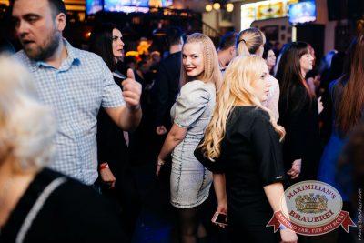 DJ Denis Agamirov (Москва), 26 ноября 2016 - Ресторан «Максимилианс» Челябинск - 10