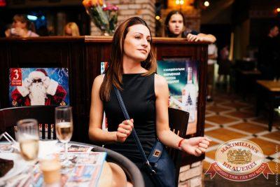 DJ Denis Agamirov (Москва), 26 ноября 2016 - Ресторан «Максимилианс» Челябинск - 11