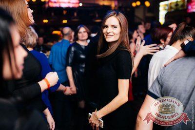 DJ Denis Agamirov (Москва), 26 ноября 2016 - Ресторан «Максимилианс» Челябинск - 15