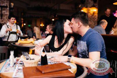 DJ Denis Agamirov (Москва), 26 ноября 2016 - Ресторан «Максимилианс» Челябинск - 16
