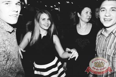 DJ Denis Agamirov (Москва), 26 ноября 2016 - Ресторан «Максимилианс» Челябинск - 19