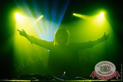 DJ Denis Agamirov (Москва), 26 ноября 2016 - Ресторан «Максимилианс» Челябинск - 2