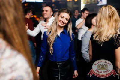 DJ Denis Agamirov (Москва), 26 ноября 2016 - Ресторан «Максимилианс» Челябинск - 20