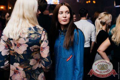 DJ Denis Agamirov (Москва), 26 ноября 2016 - Ресторан «Максимилианс» Челябинск - 23