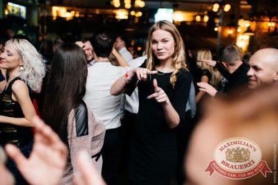 DJ Denis Agamirov (Москва), 26 ноября 2016 - Ресторан «Максимилианс» Челябинск - 24