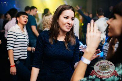 DJ Denis Agamirov (Москва), 26 ноября 2016 - Ресторан «Максимилианс» Челябинск - 29
