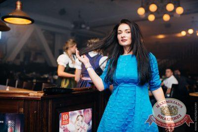 DJ Denis Agamirov (Москва), 26 ноября 2016 - Ресторан «Максимилианс» Челябинск - 31