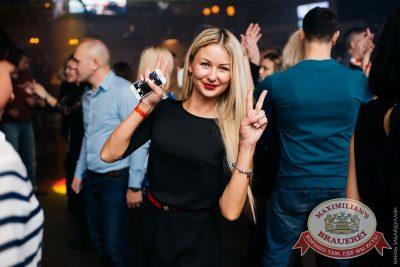 DJ Denis Agamirov (Москва), 26 ноября 2016 - Ресторан «Максимилианс» Челябинск - 34
