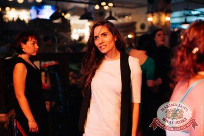 DJ Denis Agamirov (Москва), 26 ноября 2016 - Ресторан «Максимилианс» Челябинск - 7