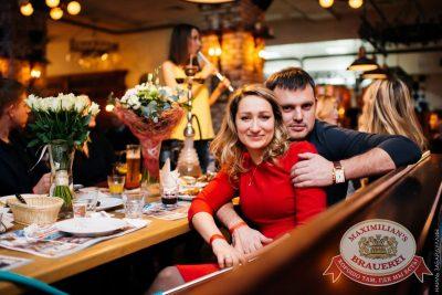 DJ Denis Agamirov (Москва), 26 ноября 2016 - Ресторан «Максимилианс» Челябинск - 8