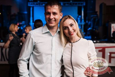 Вера Брежнева, 30 ноября 2016 - Ресторан «Максимилианс» Челябинск - 15