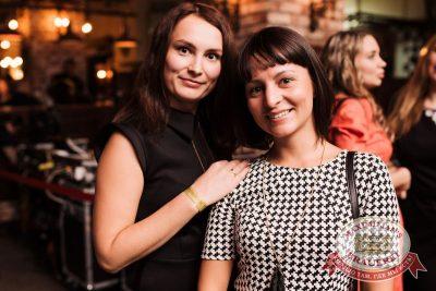 Вера Брежнева, 30 ноября 2016 - Ресторан «Максимилианс» Челябинск - 16