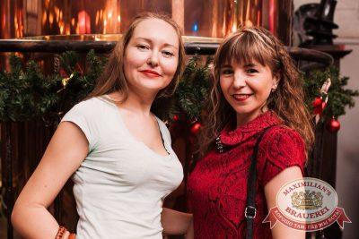 Вера Брежнева, 30 ноября 2016 - Ресторан «Максимилианс» Челябинск - 18