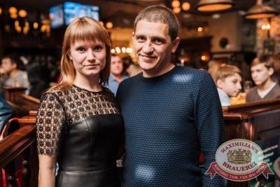 Вера Брежнева, 30 ноября 2016 - Ресторан «Максимилианс» Челябинск - 21