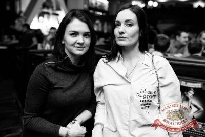 Вера Брежнева, 30 ноября 2016 - Ресторан «Максимилианс» Челябинск - 22