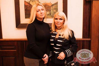 Вера Брежнева, 30 ноября 2016 - Ресторан «Максимилианс» Челябинск - 27