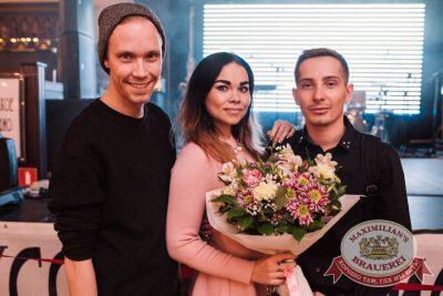 Вера Брежнева, 30 ноября 2016 - Ресторан «Максимилианс» Челябинск - 28