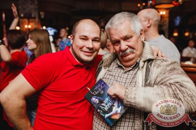 «Чиж & Co», 8 декабря 2016 - Ресторан «Максимилианс» Челябинск - 24
