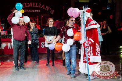 День именинника, 10 декабря 2016 - Ресторан «Максимилианс» Челябинск - 11