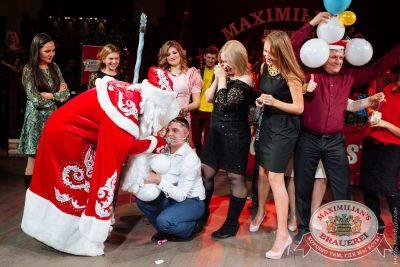 День именинника, 10 декабря 2016 - Ресторан «Максимилианс» Челябинск - 12