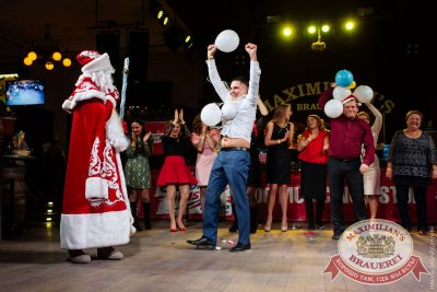 День именинника, 10 декабря 2016 - Ресторан «Максимилианс» Челябинск - 14