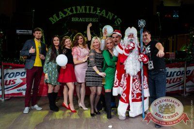 День именинника, 10 декабря 2016 - Ресторан «Максимилианс» Челябинск - 15