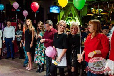 День именинника, 10 декабря 2016 - Ресторан «Максимилианс» Челябинск - 2