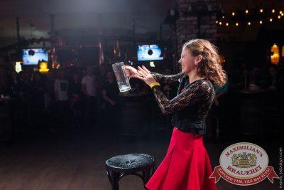 День именинника, 10 декабря 2016 - Ресторан «Максимилианс» Челябинск - 23
