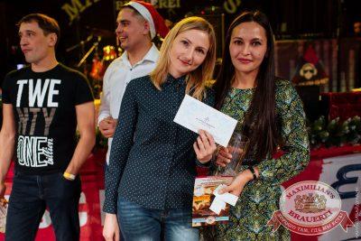 День именинника, 10 декабря 2016 - Ресторан «Максимилианс» Челябинск - 24