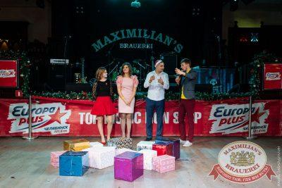 День именинника, 10 декабря 2016 - Ресторан «Максимилианс» Челябинск - 25