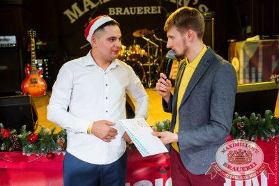 День именинника, 10 декабря 2016 - Ресторан «Максимилианс» Челябинск - 29