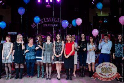 День именинника, 10 декабря 2016 - Ресторан «Максимилианс» Челябинск - 3