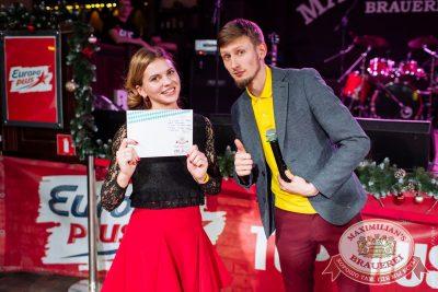 День именинника, 10 декабря 2016 - Ресторан «Максимилианс» Челябинск - 30