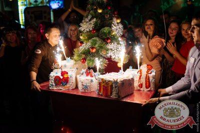 День именинника, 10 декабря 2016 - Ресторан «Максимилианс» Челябинск - 32