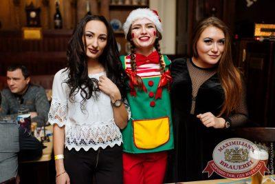 День именинника, 10 декабря 2016 - Ресторан «Максимилианс» Челябинск - 34