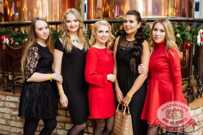 День именинника, 10 декабря 2016 - Ресторан «Максимилианс» Челябинск - 35