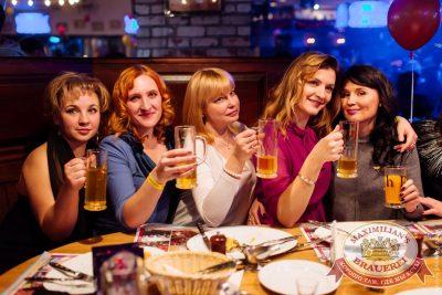 День именинника, 10 декабря 2016 - Ресторан «Максимилианс» Челябинск - 36