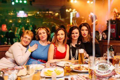 День именинника, 10 декабря 2016 - Ресторан «Максимилианс» Челябинск - 37
