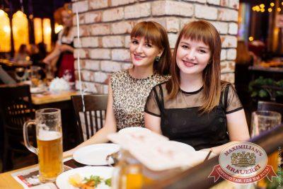 День именинника, 10 декабря 2016 - Ресторан «Максимилианс» Челябинск - 38
