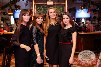 День именинника, 10 декабря 2016 - Ресторан «Максимилианс» Челябинск - 39