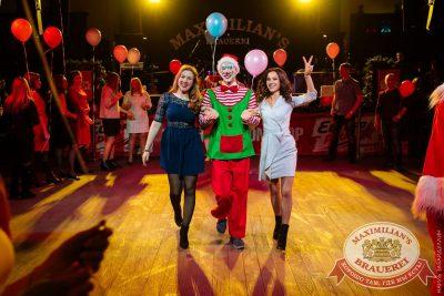 День именинника, 10 декабря 2016 - Ресторан «Максимилианс» Челябинск - 6