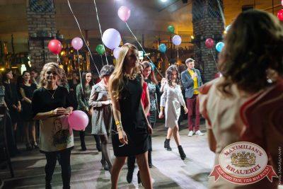 День именинника, 10 декабря 2016 - Ресторан «Максимилианс» Челябинск - 8