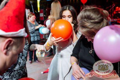День именинника, 10 декабря 2016 - Ресторан «Максимилианс» Челябинск - 9