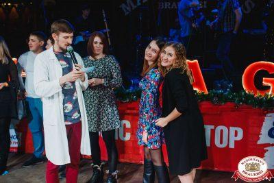 Похмельные вечеринки и Dj Denis Rublev, 4 января 2017 - Ресторан «Максимилианс» Челябинск - 001