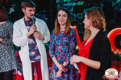 Похмельные вечеринки и Dj Denis Rublev, 4 января 2017 - Ресторан «Максимилианс» Челябинск - 002